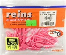 Мягкая приманка Reins Hog Tiny 415 Glow Pearl Pink