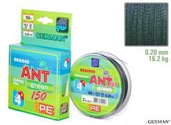 Леска Плетёная Ant Green х4 150м 0.20мм 16,2кг