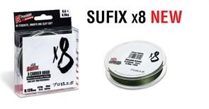 Плетеная леска Sufix X8 PE 135м 3,0/0,285мм 22кг зеленая