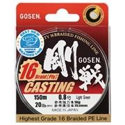 Плетеная леска Gosen 16PE Casting Green #2 41Lb 18,5кг 150м