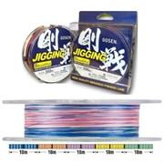 Плетеная леска Gosen 8PE Jigging 300м Multi #1.2 21Lb 9,5кг