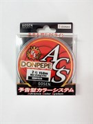 Плетеная леска Gosen 4PE Donpepe ACS Red #0.4 (8Lb/3,6кг/150м)