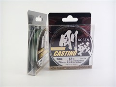 Плетеная леска Gosen 8PE Casting Green #2 35Lb 15,9кг 150м