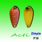 Блесна Ivyline Acti Dimple 1,8гр #f10