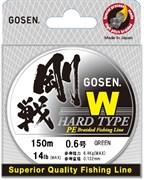 Плетеная леска Gosen 4PE W Braid Hard Type Dark Green #0.8 16Lb 7,3кг 150м