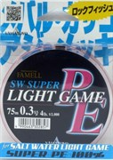 Плетеная леска Yamatoyo PE SW Super Light Game 75м #0.4 5Lb