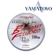Леска флюорокарбон Yamatoyo Bait Cast Fluoro 100м #3 12Lb/0,299мм