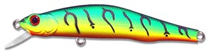 Воблер ZipBaits Orbit 80 SP-SR #070