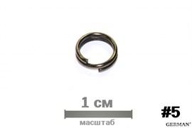 Заводные Кольца Кованые German 6009 №5 10шт/уп