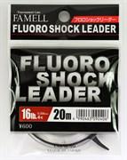 Леска флюорокарбон Yamatoyo Fluoro Shock Leader 20м #6 22Lb/0,405мм