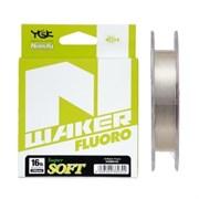 Леска флюорокарбон YGK Nasuly N-Waker Soft 100% Fluoro 91м #0.8 3Lb/0,163мм.