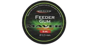 Фидергам Maver Feeder Gum 5м 0.5мм прозрачный