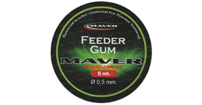 Фидергам Maver Feeder Gum 5м 0.8мм прозрачный