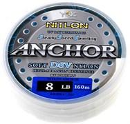 Леска YGK Nitlon UV Resist Soft DSV Nylon 160м #1.5 6Lb/0,205мм