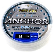 Леска YGK Nitlon UV Resist Soft DSV Nylon 160м #2.5 10Lb/0,260мм