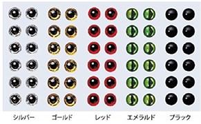 Глаза Bassday 3D Eye Seal red 6,0мм