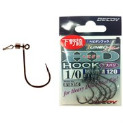 Крючки Decoy HD Hook Worm 120 #1 (5 шт.)