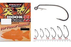 Крючки Офсетные Decoy Hook Worm 22 #2 5шт/уп