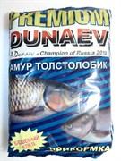 Прикормка Дунаев Премиум Амур - толстолобик 1кг