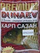 Прикормка Дунаев Премиум Карп Сазан Красный 1кг