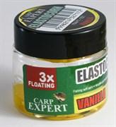 Кукуруза Плавающая Carp Expert ElastoCorn Yellow - Vanilla Maxi 8шт/уп