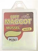 Опарыш Carp Expert Gumicsonti Mini Glow - Mussel