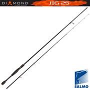 Спиннинг Salmo Diamond Jig 25 (5-25)  2,28м. (5512-228)