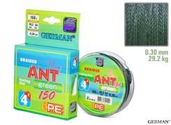 Леска Плетёная Ant Green х4 150м 0.30мм 29,2кг