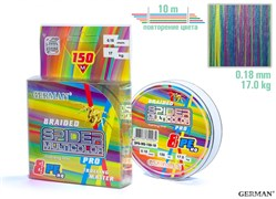 Леска Плетёная Spider Multicolor x8 150м 0.18мм 17кг