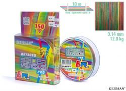 Леска Плетёная Spider Multicolor x8 150м 0.14мм 12кг