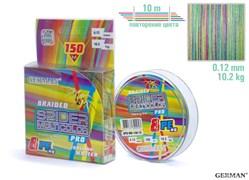 Леска Плетёная Spider Multicolor x8 150м 0.12мм 10.2кг