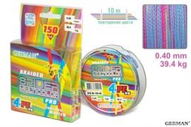 Леска Плетёная Spider Multicolor x4 150м 0.40мм 39,4кг