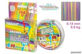 Плетенка Spider Multicolor x4 150м 0.14мм 9,9кг