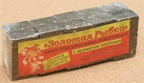 Жмых Подсолнечный ЗР в Кубиках 0,5кг с ароматом Клубники