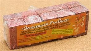 Прикормка прессованная ЗР с ароматом Тутти-Фрутти медленно растворимая 0,5кг