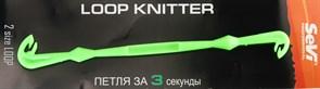 Петлевяз Sevi два размера, двусторонний цвет зеленый