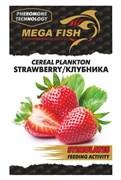 Технопланктон Mega Fish Клубника 4шт/уп
