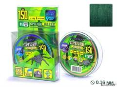 Плетенка Spider Green 150м 0.16мм 11,2кг