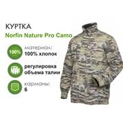 Куртка Norfin Nature Pro Camo 01 p.S