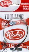 Поводок Waho Trolling 1x7 40см 17кг 2шт/уп