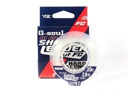 Флюорокарбон YGK G-soul Hi Grade Hard 30м 100% Fluoro #524Lb/0,37мм