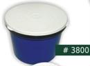 Коробка для Наживки 0,7л Ф118см, Высота 98 мм, с Лабиринтом