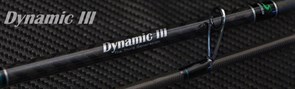 Спиннинг Norstream Dynamic III 762ML 2,29м, Тест 4-15гр
