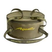 Ведро Aquatic В-03 для замешивания прикорма с крышкой, хаки