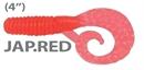 Мягкая приманка Mann'S Twister Mannipulator Grub 4 Japanese Red 8шт/уп