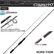 Спиннинг пятичастный Graphiteleader Companero Compatto GCMS-745M