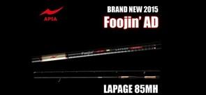 Спиннинг двухчастный Apia Foojin AD LAPAGE 85MH