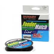 Леска Dunaev Feeder-Match Sinking Black 150м 0.25мм
