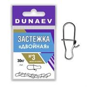 Застёжки Dunaev Двойная #3, 30кг 6 шт/уп