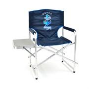 Кресло складное со столиком Адмирал, алюминий